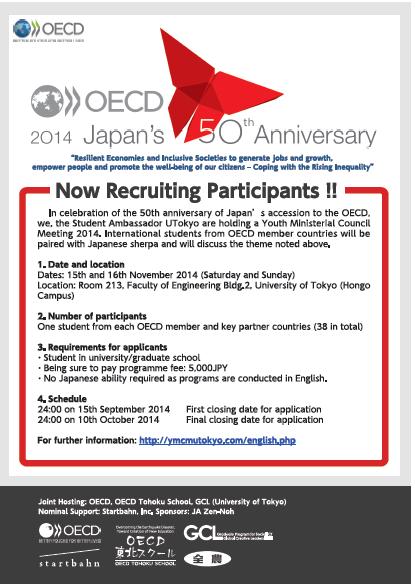 OECD_EN