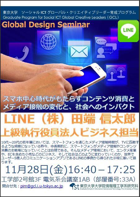 line1128